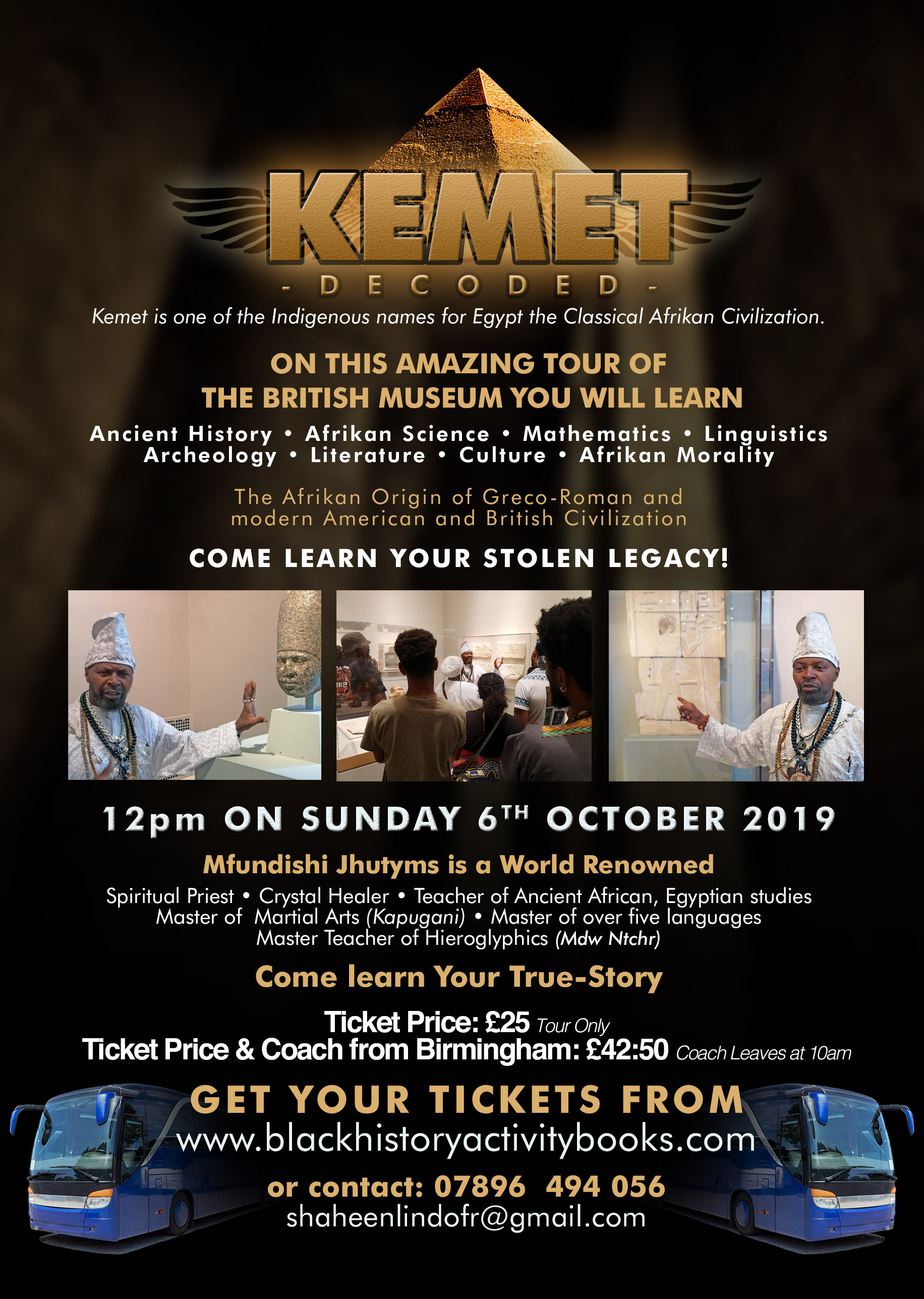Museum Tour & Coach Ticket from Birmingham